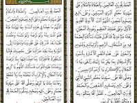 Bacaan Doa Akhir Tahun dan Awal Tahun Hijriyah / Islam 1439 H Arab Latin dan Terjemahannya