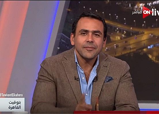 برنامج بتوقيت القاهرة حلقة الإثنين 20-11-2017 مع يوسف الحسينى ومستقبل العراق بعد حكم المحكمة الاتحادية كاملة