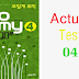 Listening Actual Test 4 Economy TOEIC Volume 4
