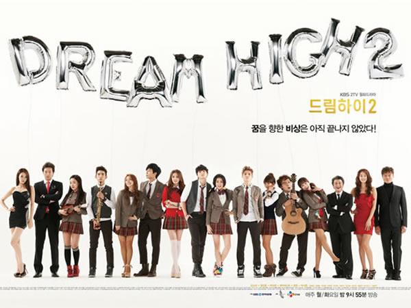 2012 韓劇線上看 @ 楓雪--芳之霖---坊坊 :: 痞客邦