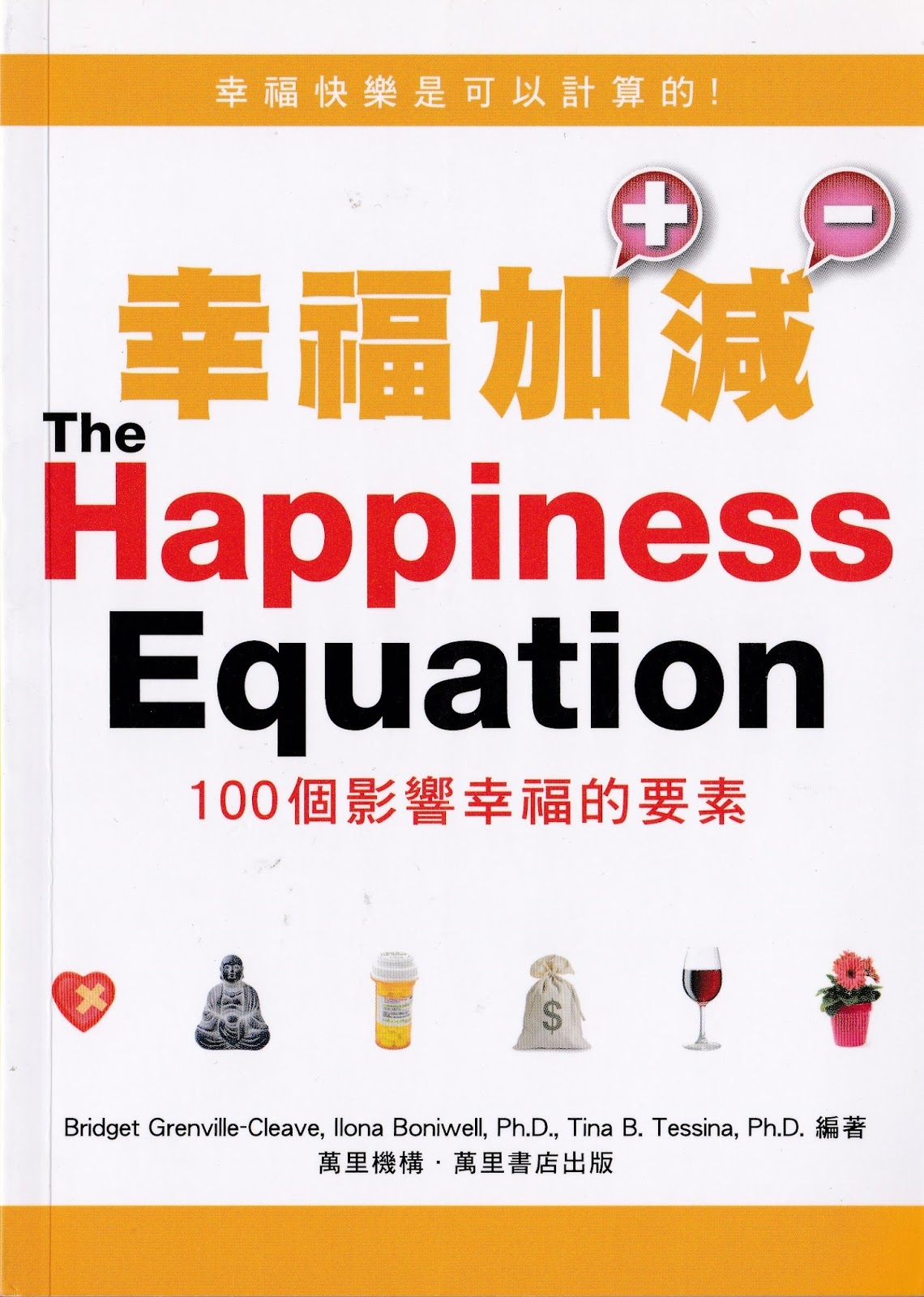 Leo Cheung: The Happiness Equation