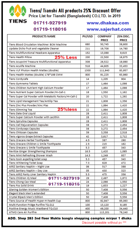 tiens Bangladesh price list of 2019  Tiens all Products benefit cell