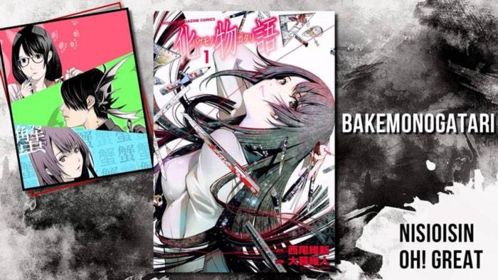 Bakemonogatari manga - Milky Way Ediciones