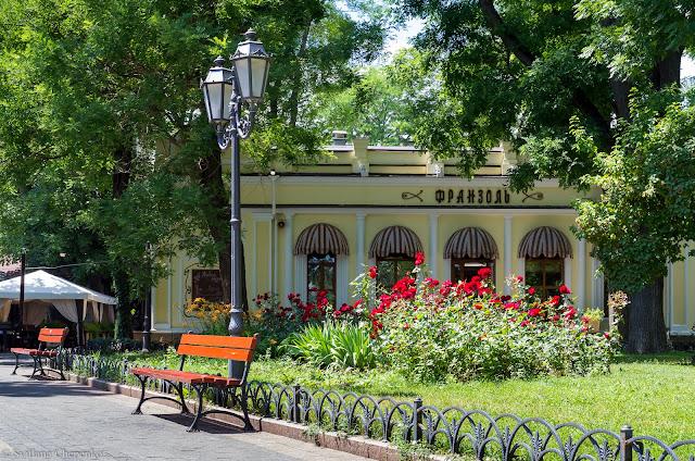 одеський міський сад