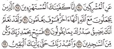 Tafsir Surat Al-Hijr Ayat 96, 97, 98, 99
