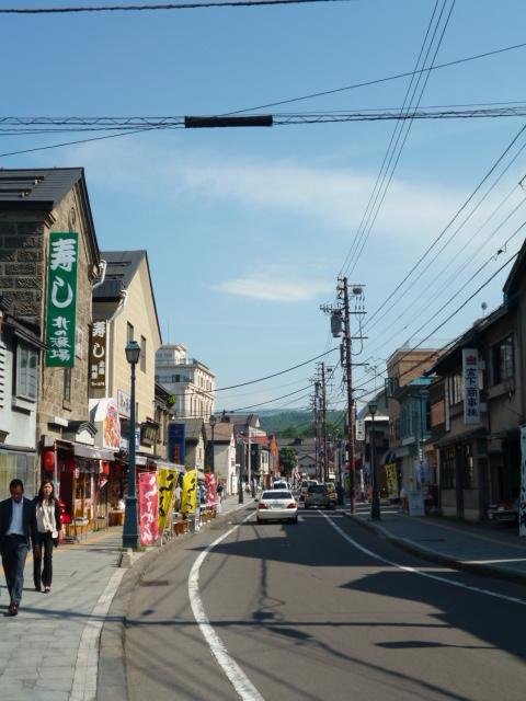 what wonderful travels in hokkaido japan sakaimachi main street
