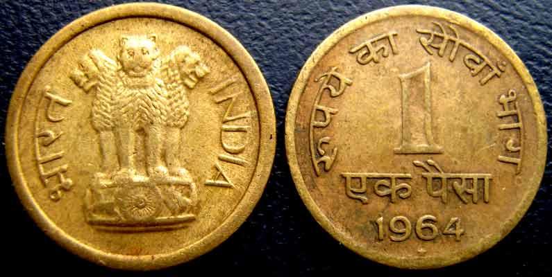 Beekar The Numismatist Gt Gt Decimal 1 2 3 5 10 20 25 50 Paise Regular Coins
