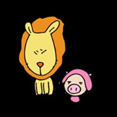 Lion and Piggy