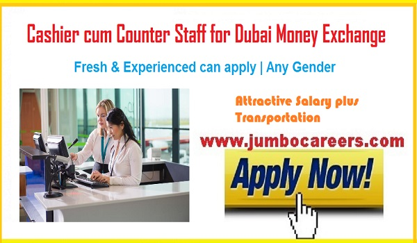 latest Money exchange jobs June 2018, UAE jobs with benefits,