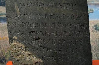 Η Ελληνική επιγραφή της Μιννεσότα των ΗΠΑ από το 2748 π.χ.! Τι συγκλονιστικό αναγράφει;