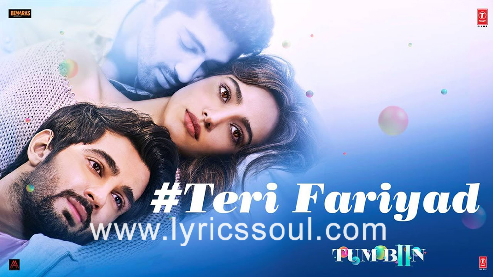 The Teri Fariyad lyrics from 'Tum Bin 2', The song has been sung by Jagjit Singh, Rekha Bhardwaj, . featuring Neha Sharma, Aditya Seal, Aashim Gulati, . The music has been composed by , , . The lyrics of Teri Fariyad has been penned by Shakeel Azmi,