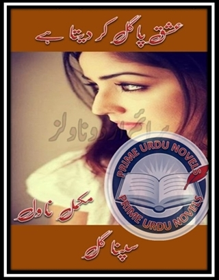 Free download Ishq pagal kar deta hai Complete novel by Sapna Gul pdf