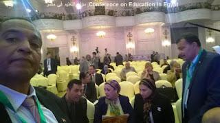 الحسينى محمد ,الخوجة,ادارة بركة السبع التعليمية,مؤتمر التعليم فى مصر ,conference on education in egypt ,Conférence sur l'éducation en Egypte