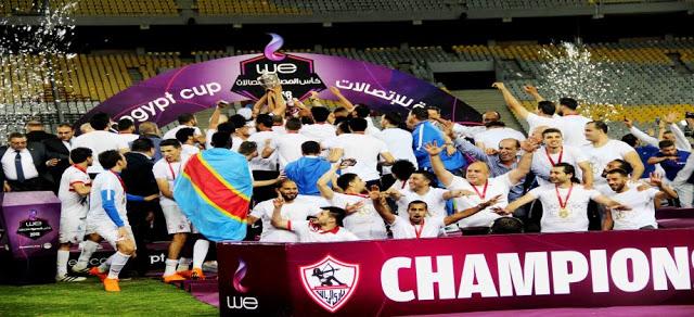موعد مباراة الزمالك ونصر حسين داي في الكونفدرالية 13-2-2019