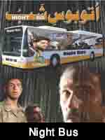 http://www.shiavideoshd.com/2016/04/night-bus-islamic-movie-in-urdu-full.html