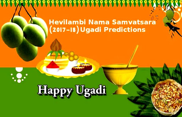 Happy ugadi greetings 2017