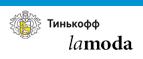 """Онлайн кредит Тинькофф """"Lamoda"""""""