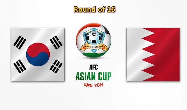البحرين وكوريا الجنوبية بث مباشر