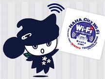 沖繩那霸免費Wifi