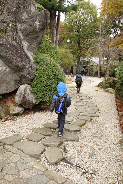 Gora Park Japanese Garden