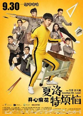 Goodbye Mr Loser (2015), Memahami Arti Kehilangan Dengan Cara yang Absurd