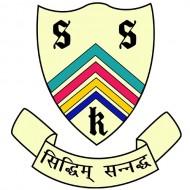 Sainik School Kunjpura Recruitment 2017, www.sskunjpura.org