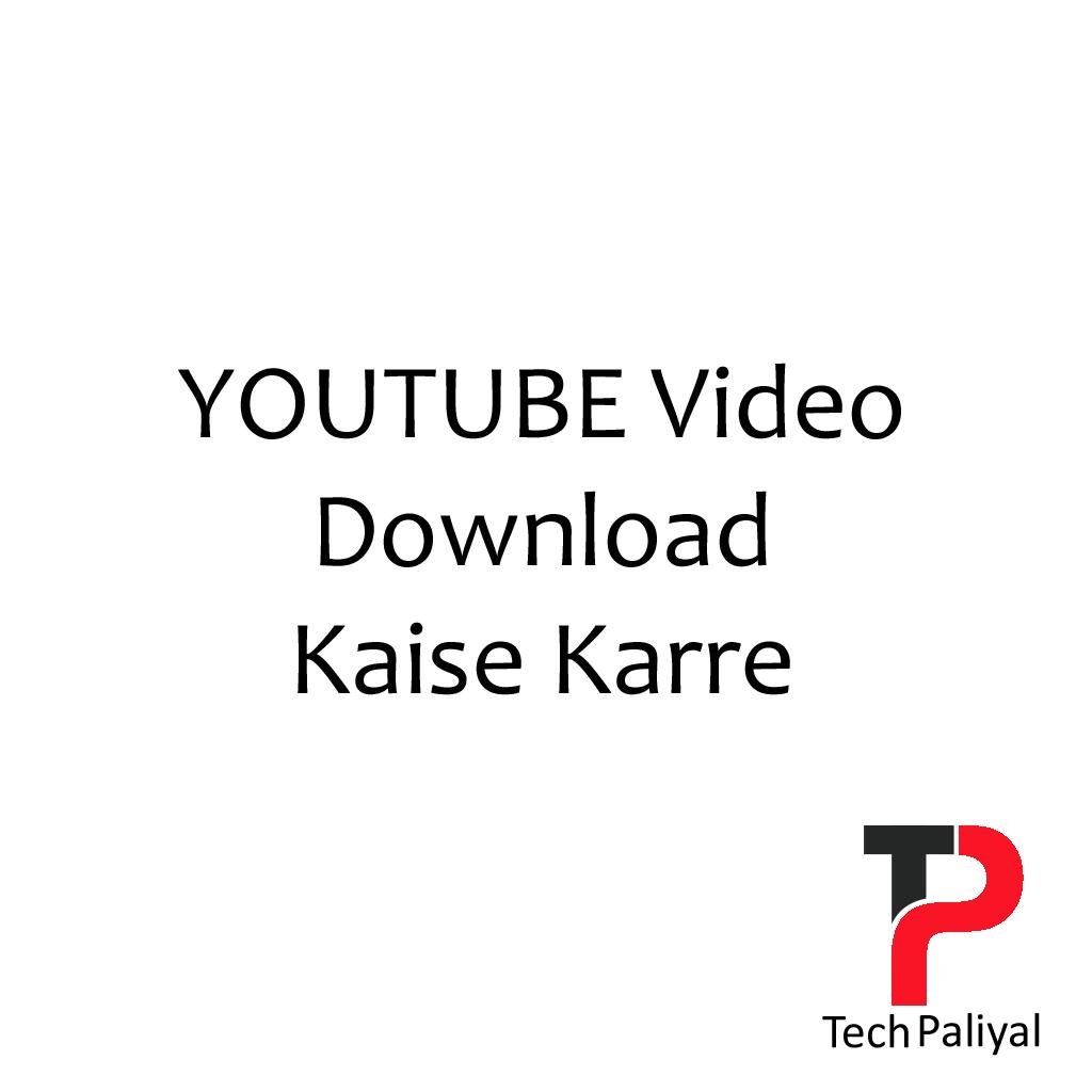 Main Aaj Bhi Chuniya Song Download By Ninja: YouTube Video Download Kaise Kare