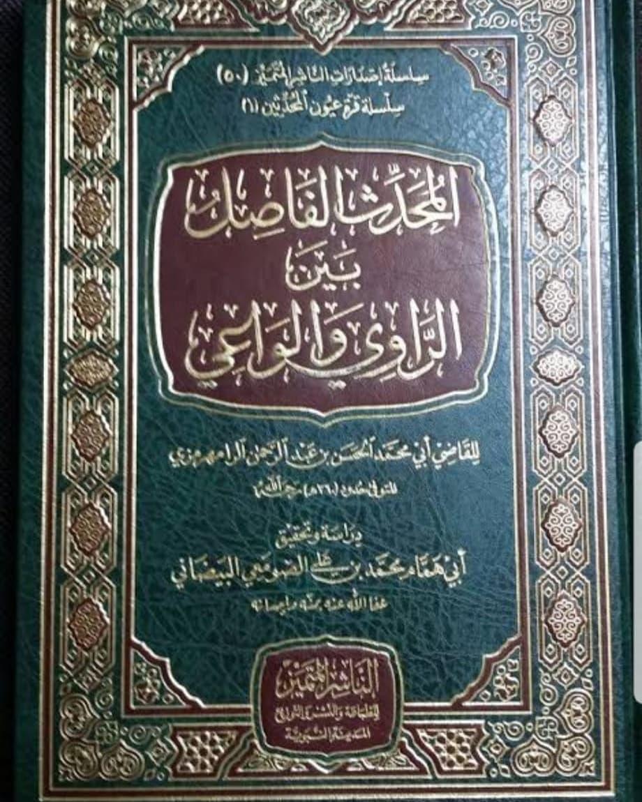 Masyaallah, Ternyata Imam Ar-Romahurmuzy Adalah Penulis Kitab Ilmu Hadist
