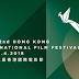 PROGRAMACIÓN JAPONESA DEL 42ª FESTIVAL DE CINE DE HONG KONG