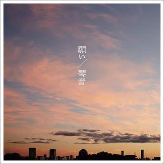 Kotone「Negai」Single