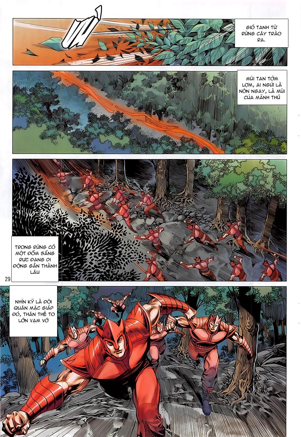 Chiến Phổ chapter 13: trận liệt tại tiền trang 29