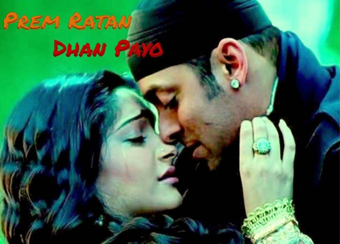 Sonam Kapoor & Salman Khan romancing in Prem Ratan Dhan Payo