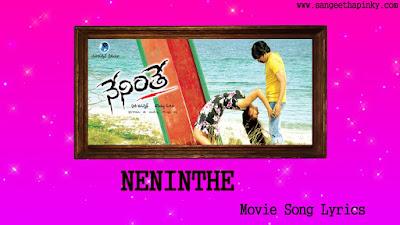 neninthe-telugu-movie-songs-lyrics
