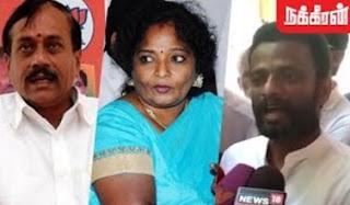 Director Pandiraj advice to H. Raja, Tamilisai Soundararajan