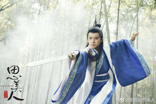 Si Mei Ren Yi Yang Qian Xi