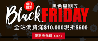 Costco好市多線上購物/優惠券代碼/折價券/coupon 11/22更新
