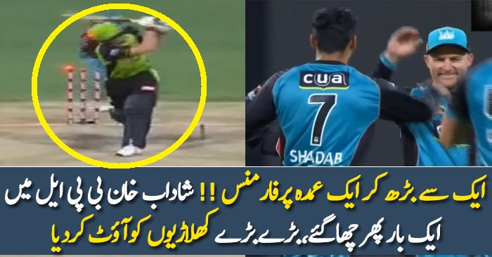 Shadab Khan two wickets VS Syndey Thunders, BBL 2017
