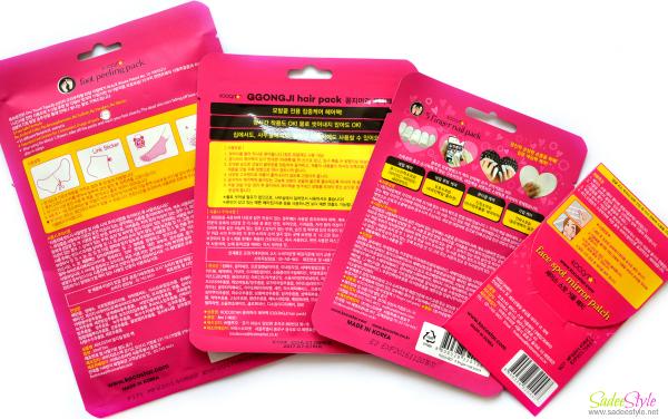 Kocostar 4 package set (Ggongi hair pack 10ea, face spot mirror patch, finger nail pack, foot pealing pack)