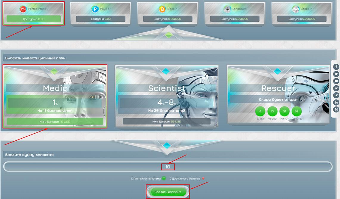 Создание депозита в Roboton LTD 2