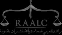 افضل محامي في الإمارات العربية المتحدة
