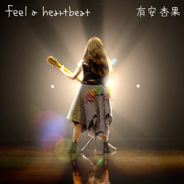 [Single] 有安杏果(ももいろクローバーZ) – feel a heartbeat (2016.06.22/MP3/RAR)