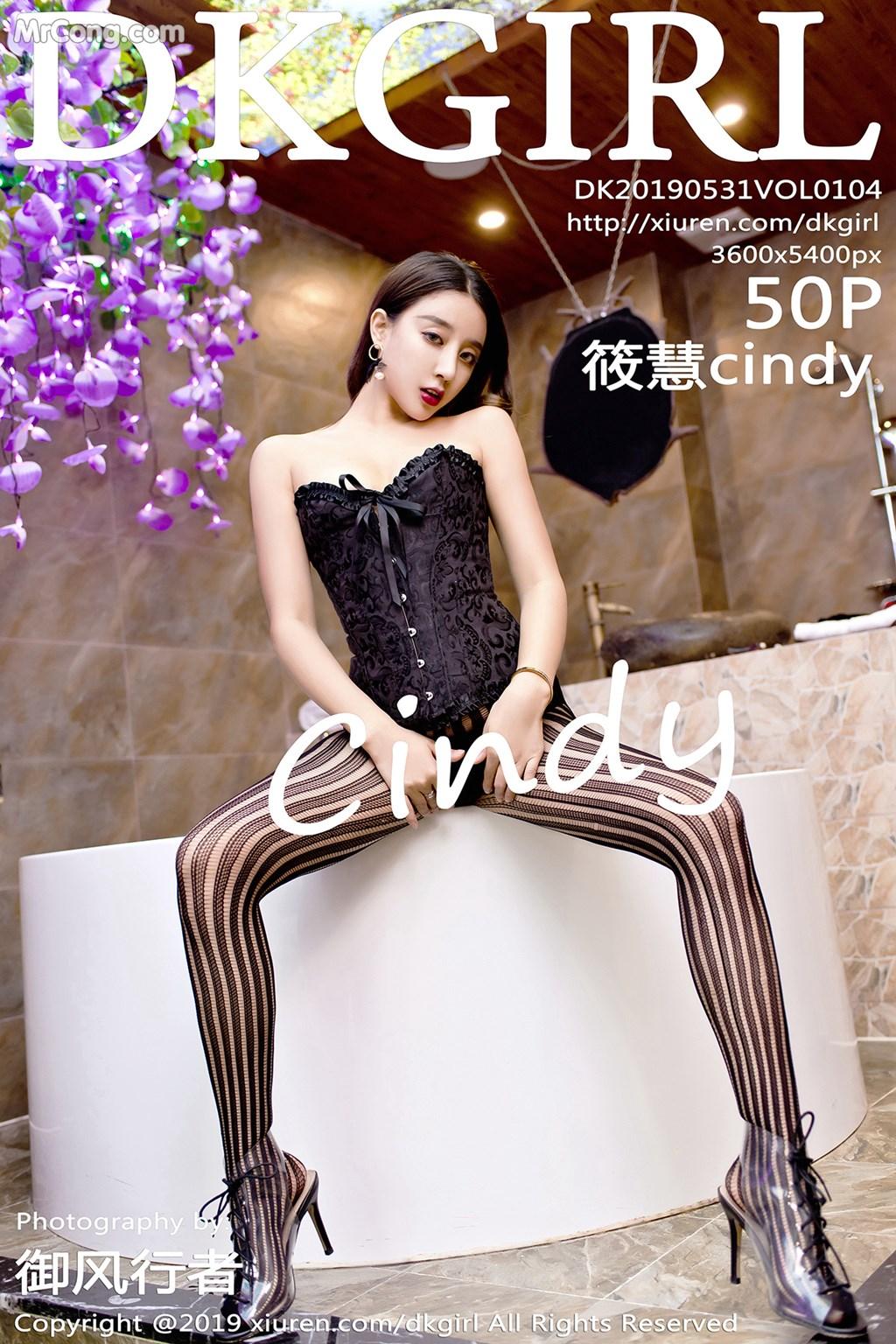 DKGirl Vol.104: Xiao Hui (筱慧cindy) (51 ảnh)
