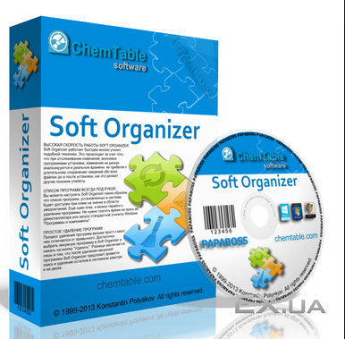 Soft Organizer 4.01 free download full version with crack