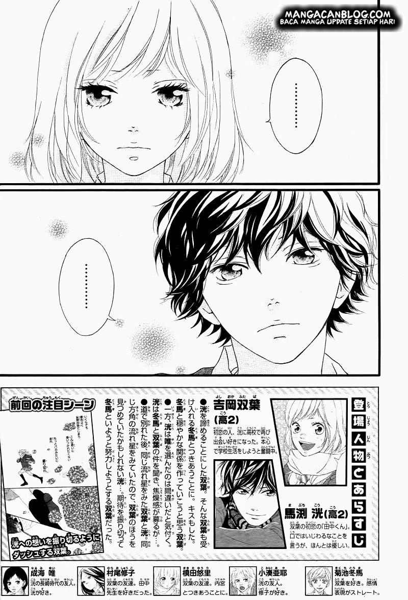 Ao Haru Ride Chapter 36-5