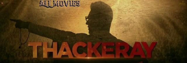 Thackeray Movie pic
