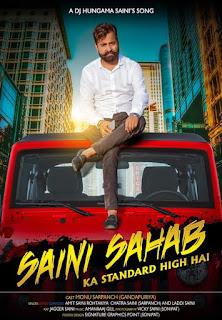 Saini Sahab Ka Standard Download Full HD Haryanvi Video