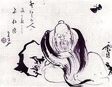 La sabiduría de Chuang Tse