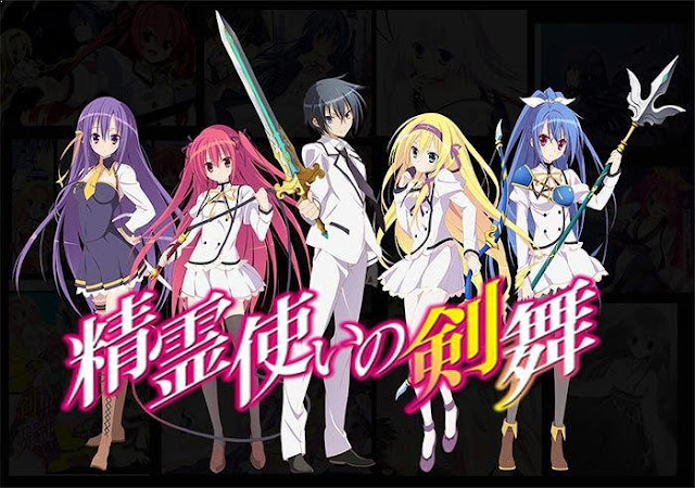 Seireitsukai no Blade Dance - Top Fantasy School Anime List