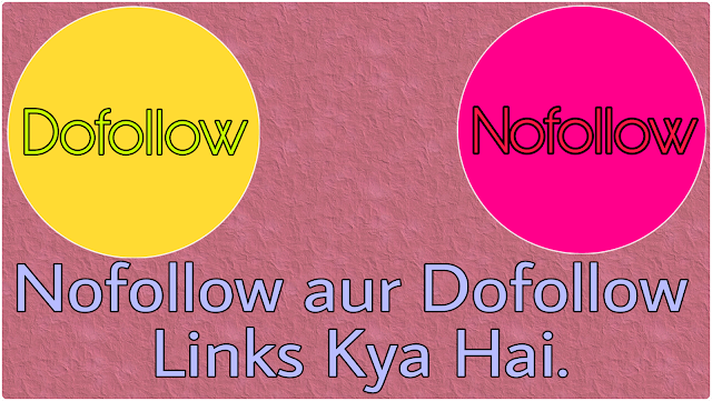 nofollow-dofollow-links-hindi-seo