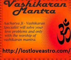 100+ Best Vashikaran Mantra Images To Attract Girl (2019